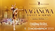 Γκαλά Μπαλέτου Vaganova Ballet Academy at Christmas Theater