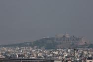 Υψηλή συγκέντρωση ρύπων στην Αττική από τη φωτιά στην Εύβοια