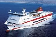 Μηχανική βλάβη στο πλοίο «Κνωσός Παλάς»