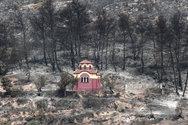 Φωτιά στην Εύβοια - Το επικρατέστερο σενάριο και τα ερωτηματικά