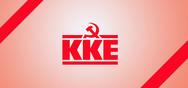 ΚΚΕ: 'Στο κυνήγι του κέρδους οφείλεται η αδιανόητη ταλαιπωρία στη Σαμοθράκη'