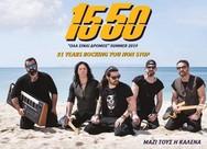 1550 live at Mirasol