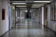 Αγνοούνται δύο κρατούμενοι των Φυλακών Κασσάνδρας