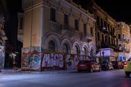 Αφιέρωμα του Associated Press στα γκράφιτι της Αθήνας