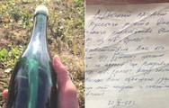 Βρέθηκε μπουκάλι με μήνυμα Ρώσου ναυτικού από τον Ψυχρό Πόλεμο
