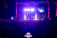 Διαγωνισμός: Το patrasevents.gr σας στέλνει στο Lake Party με Παπαρίζου και ΠΥΞ ΛΑΞ!