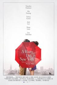 Προβολή Ταινίας 'A Rainy Day in New York' στην Odeon Entertainment