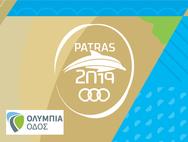Επίσημος Υποστηρικτής των Μεσογειακών Αγώνων η Ολυμπία Οδός