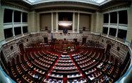 Πέρασε κατά πλειοψηφία στην Επιτροπή το σχέδιο νόμου για τα Προσωπικά Δεδομένα