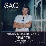 Nikos Moschovakis at Sao Beach Bar