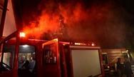 Πάτρα: Αναστάτωση τα ξημερώματα στην Καννελοπούλου εξαιτίας φωτιάς