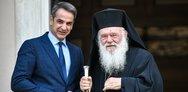 Ο Κυριάκος Μητσοτάκης συναντήθηκε με τον Αρχιεπίσκοπο Ιερώνυμο