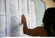 Σπ. Μυλωνάς: 'Συγχαρητήρια σε παιδιά που έδωσαν πανελλήνιες εξετάσεις'