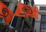 ΓΕΝΟΠ - ΔΕΗ: 'Ούτε η χούντα δεν κατάργησε μεμονωμένα Συλλογική Σύμβαση Εργασίας εν ισχύ'