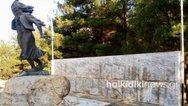 Βανδάλισαν το μνημείο του Καπετάν Χάψα στη Χαλκιδική (φωτο)