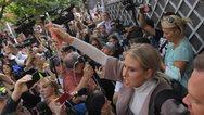 Μόσχα: Διαδήλωση κατά του αποκλεισμού μελών της αντιπολίτευσης από τις τοπικές εκλογές