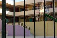 Κύπρος: Έρχονται μεγάλες αλλαγές για την εμφάνιση των μαθητών