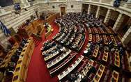 Νέο νομοσχέδιο για την κεφαλαιαγορά φέρνει η κυβέρνηση στη Βουλή
