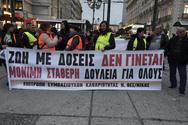 ΚΙΝΑΛ για συμβασιούχους: Σε καθεστώς πολιτικής ομηρίας από ΝΔ και ΣΥΡΙΖΑ