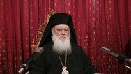 Η Εκκλησία δίνει 333.000 ευρώ για υποτροφίες σε φοιτητές