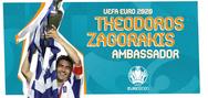 Ζαγοράκης - Καραγκούνης: Επίσημοι πρεσβευτές του Euro 2020