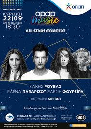 All Stars Concert από τον ΟΠΑΠ στο Μαρκόπουλο Park