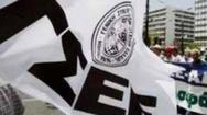 ΓΣΕΕ: Αγωνιστικό το συλλαλητήριο στη Θεσσαλονίκη