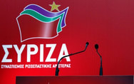 ΣΥΡΙΖΑ: Να μάθει ο κ. Μητσοτάκης την κοστολόγηση των μέτρων που εξήγγειλε