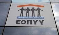 ΕΟΠΥΥ - Έρχονται προσλήψεις και αλλαγές στα φαρμακεία