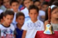 Επιστροφή στα θρανία - Σήμερα το «πρώτο κουδούνι» στα σχολεία της χώρας