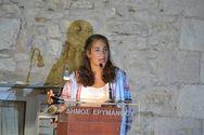 Βράβευση της πρωταθλήτριας Νόρας Δράκου από τον Δήμο Ερυμάνθου!
