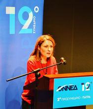 Η Χριστίνα Αλεξοπούλου ζήτησε δυναμικό νέο ξεκίνημα στο προσυνέδριο της ΟΝΝΕΔ στην Πάτρα