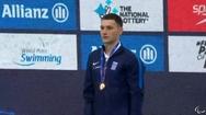 Τρίτο χρυσό παγκόσμιο μετάλλιο για τον Μιχαλεντζάκη στο Λονδίνο