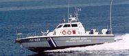 Εντοπίστηκε σκάφος με μετανάστες στην Κεφαλονιά
