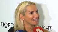 Η αντίδραση της Μαρίας Μπεκατώρου όταν έμαθε το νέο επαγγελματικό βήμα του Μαζωνάκη (video)