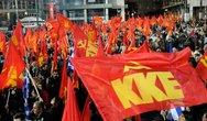 ΚΚΕ Αχαΐας: 'Ανεπιθύμητος στην Πάτρα ο πρέσβης των ΗΠΑ' - Μαζική συγκέντρωση στην πλ. Όλγας