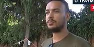 Μοτοσικλετιστής περιγράφει πώς του έπεσε στο κεφάλι άνθρωπος που αυτοκτόνησε από γέφυρα