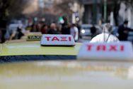 Έρχονται τα ηλεκτροκίνητα ταξί