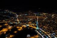 Η πόλη του Βόλου από ψηλά τη νύχτα, είναι σκέτη μαγεία! (φωτο)