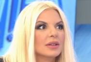 'Πάγωσε' η Αννίτα Πάνια στον αέρα της εκπομπής (video)