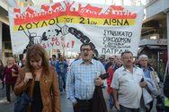 Πάτρα: Η Δημοτική Αρχή θα συμμετέχει στην απεργιακή κινητοποίηση