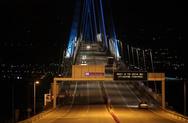 Φορτηγό πέρασε τα διόδια της Γέφυρας Ρίου - Αντιρρίου χωρίς να πληρώσει