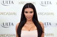 Δείτε την Kim Kardashian όταν ήταν 18 ετών! (φωτο)