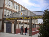 Καθηγητής του ΤΕΙ Θεσσαλονίκης αποκαλούσε 'τούβλα' και 'αμόρφωτους' τους φοιτητές του