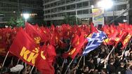 ΚΚΕ Αχαΐας: 'H καπιταλιστική ανάπτυξη σε τοπικό επίπεδο έχει στο κέντρο της τα κέρδη του κεφαλαίου'
