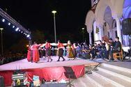 Με άρωμα από τον Πόντο και τη Σμύρνη η εκδήλωση «Στα Βήματα του Πρωτοκλήτου» (φωτο)