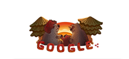 Το doodle της Google είναι αφιερωμένο στον παππού και τη γιαγιά