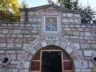 Θεία Λειτουργία στην Ιερά Μονή Αγ. Νικολάου Μπάλα