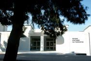 Πανεπιστήμιο Πατρών - Ξεκινούν οι εκπαιδευτικές δράσεις του Μουσείου Επιστημών και Τεχνολογίας