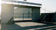 Δυτική Ελλάδα: To στρατόπεδο 2/39 Συντ/τος Ευζώνων στο Μεσολόγγι υποψήφιο για Κέντρο Κράτησης Μεταναστών